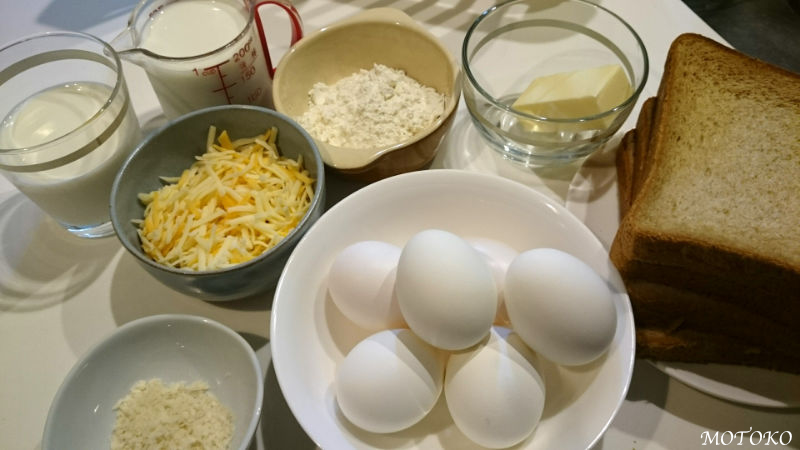 cremed eggs_ingredients