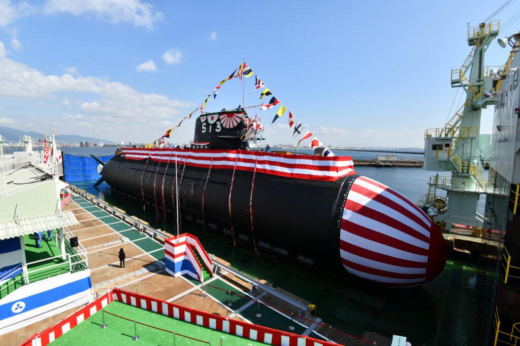 たいげい型潜水艦の進水式